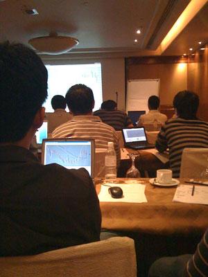 Forex Seminar