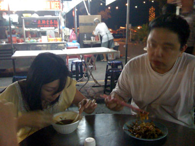 Feebie (Ben Teo's gf) and Andy Hun